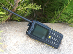 LAND ROVER T2: радиостанция-«вездеход»