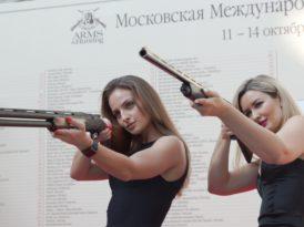 Выставка Arms & Hunting 2018