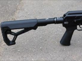 Модернизация «Сайги-12К»